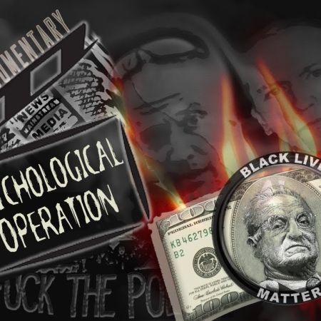 Psychological Operation   Hebbeler Productions