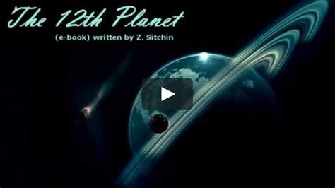 The 12th Planet | Zecheria Sitchin