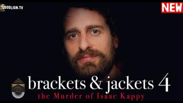 Jackets & Brackets #04 - The Murder of Isaac Kappy | Total Disclosure